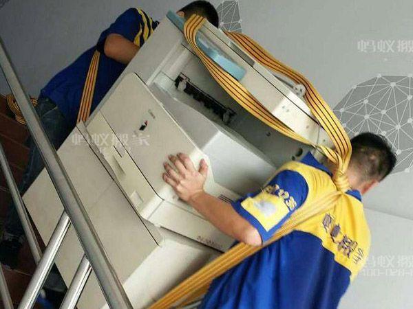公司打印机搬迁
