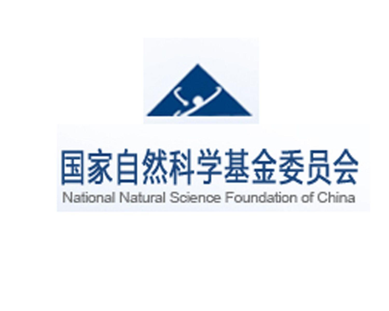 国家自然科学基金委员会办公楼中央空调末端节能改造工程