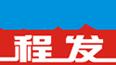 金库门,广州金库门,程发金库门
