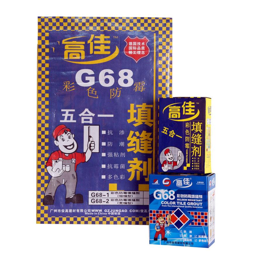 高佳G68彩色防霉填縫剂
