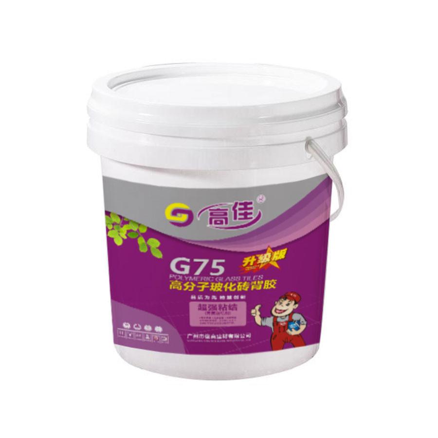 G75背胶桶装