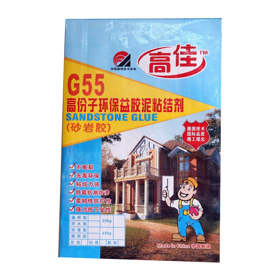 G55高分子环保益胶泥粘结剂