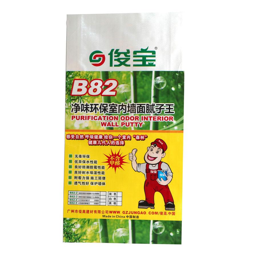 B82净味环保室内墙面腻子王