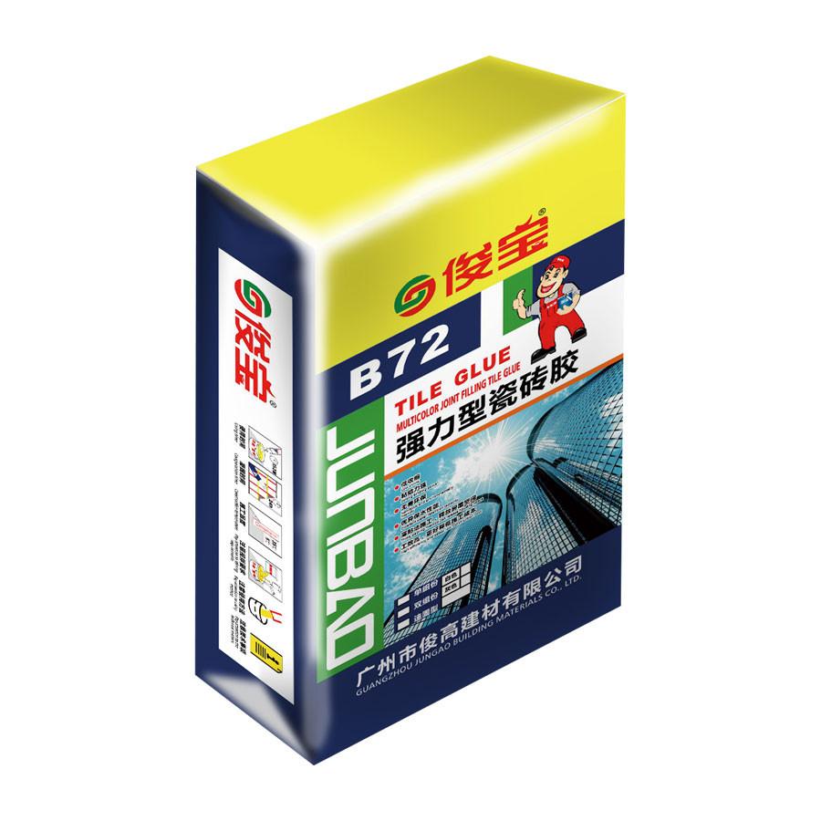B72强力型瓷砖胶