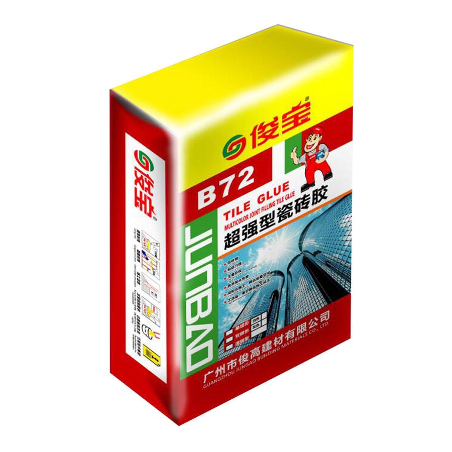 B72超强型瓷砖胶