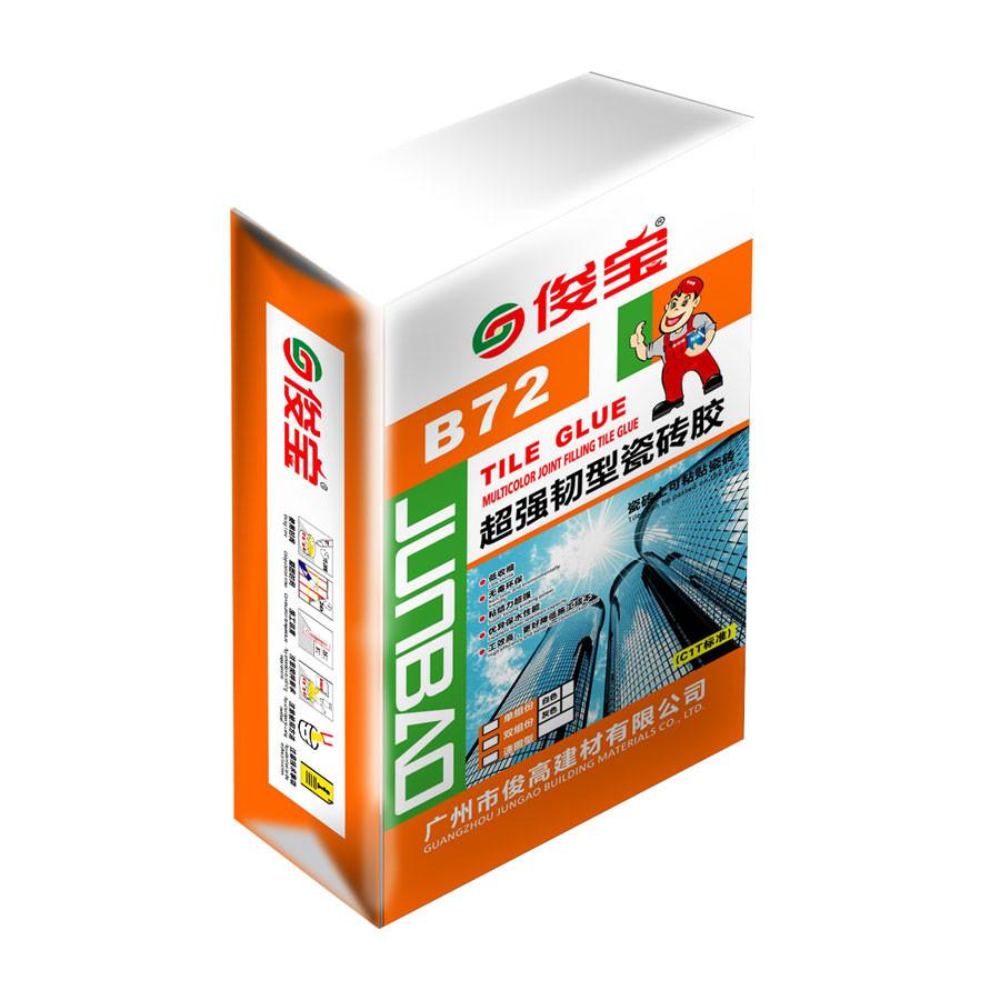 B72超强韧型瓷砖胶