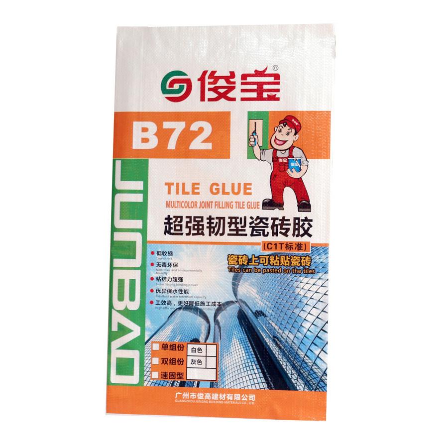 B72瓷砖胶
