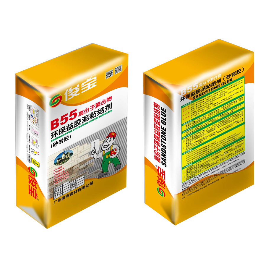 B55高分子环保益胶泥粘结剂