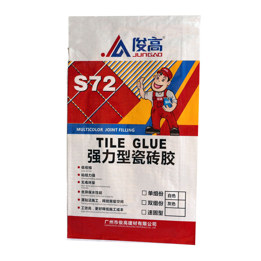 S72瓷砖胶