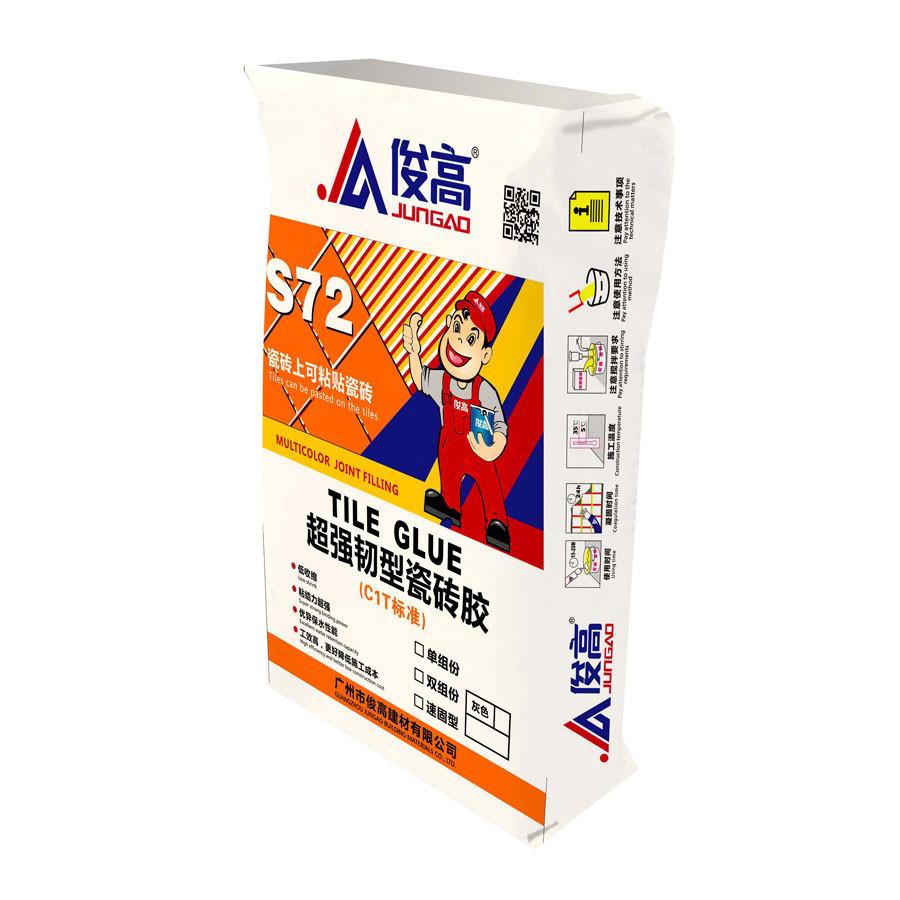 S72超强韧型瓷砖胶