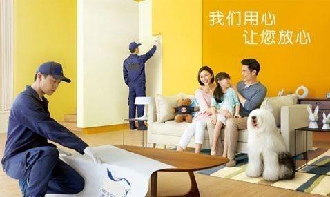 广州墙面刷新 广州旧房翻新 广州大型面积刷漆