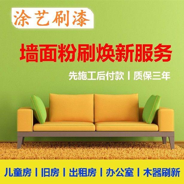 广州老办公室装饰 广州办公室快速翻新 广州写字楼装修