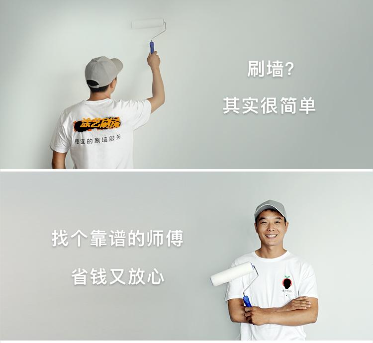 多乐士墙面漆