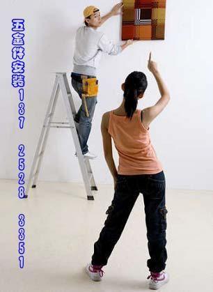 多乐士墙面喷漆