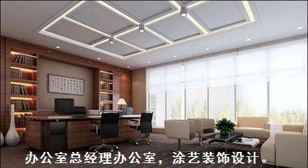 广州涂艺装饰工程有限公司