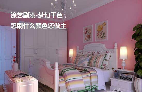 广州办公室装修天花装修墙面翻新铺地毯