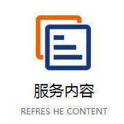 广州墙面翻新服务内容