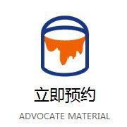广州墙面量面积 墙面检测 墙面评估