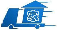 广州蚂蚁搬家公司,广州蚂蚁搬家logo,广州蚂蚁搬家,广州蚂蚁搬屋