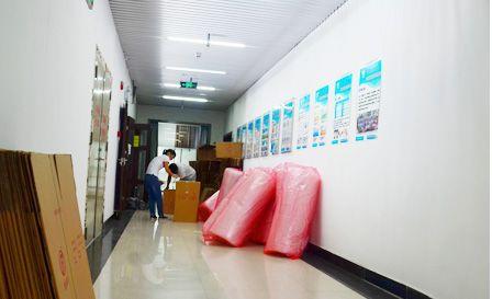 广州人人搬屋公司,上搬估价