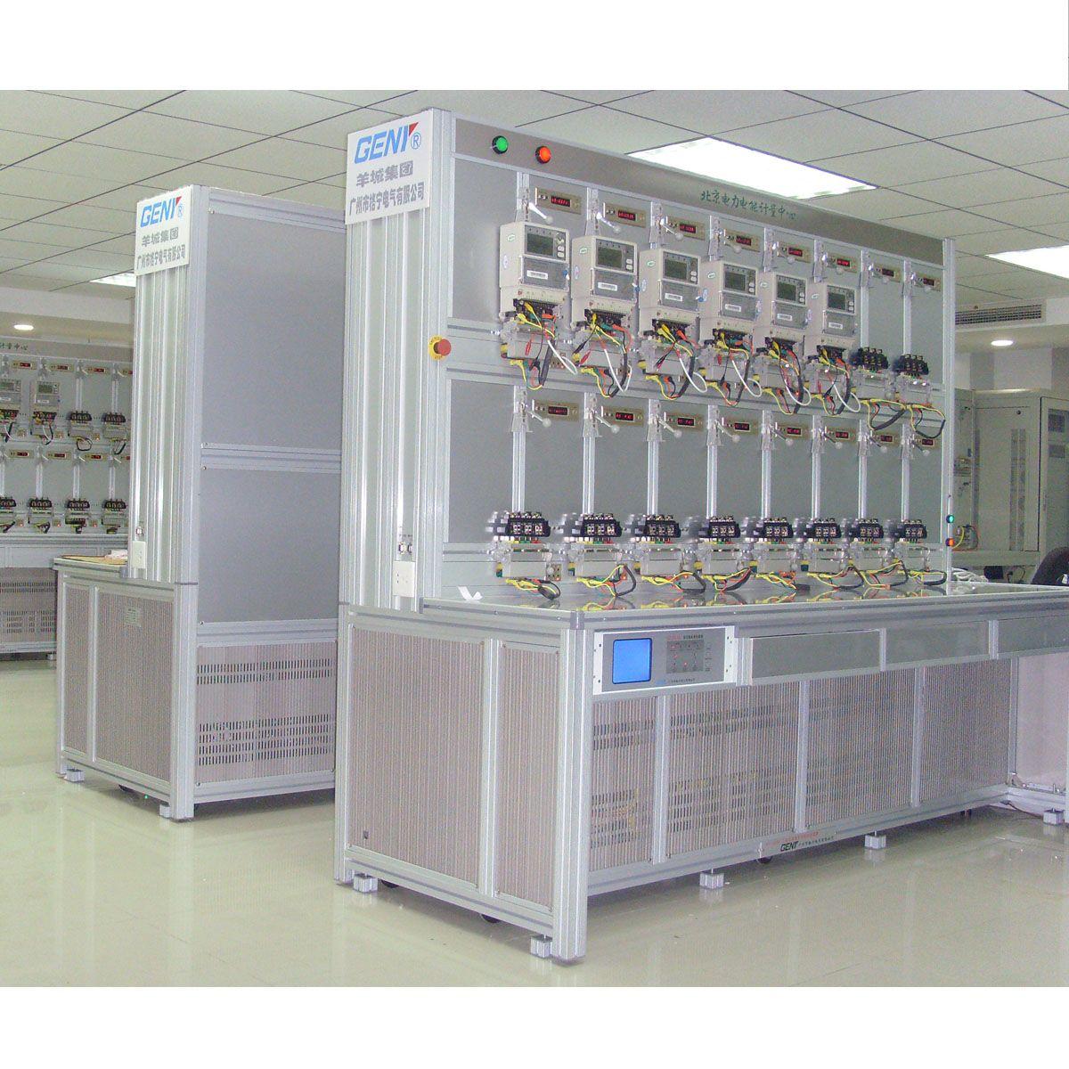三相电流隔离检定装置(ICT台)