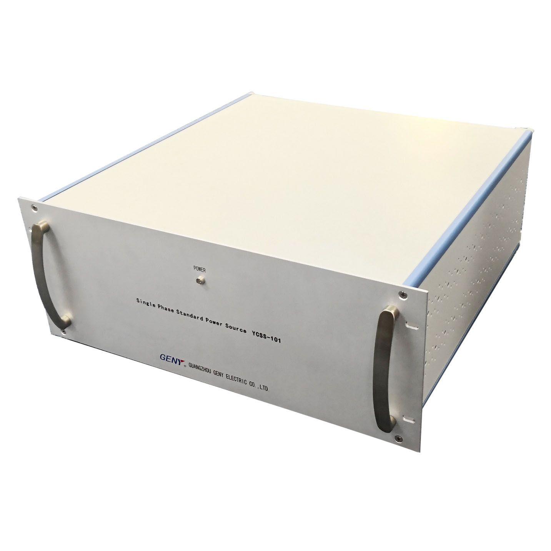 YCSS-101单相标准功率源