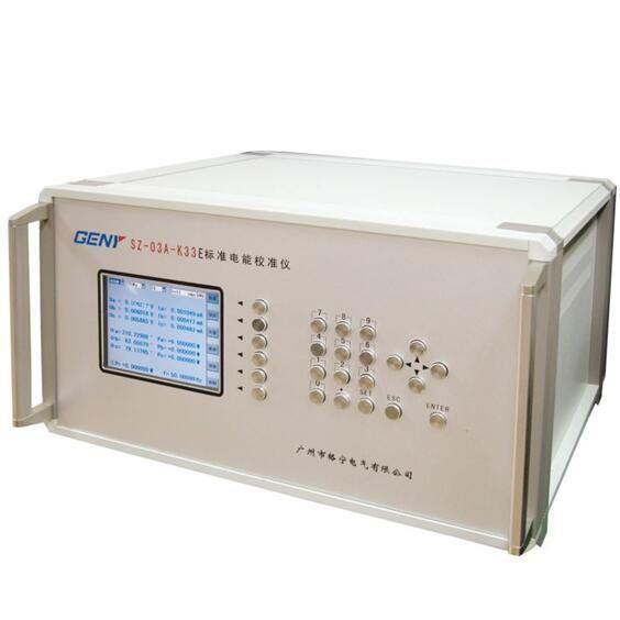 SZ-03A-K33E三相标准电能表