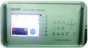YCXX-01B交直流比较仪