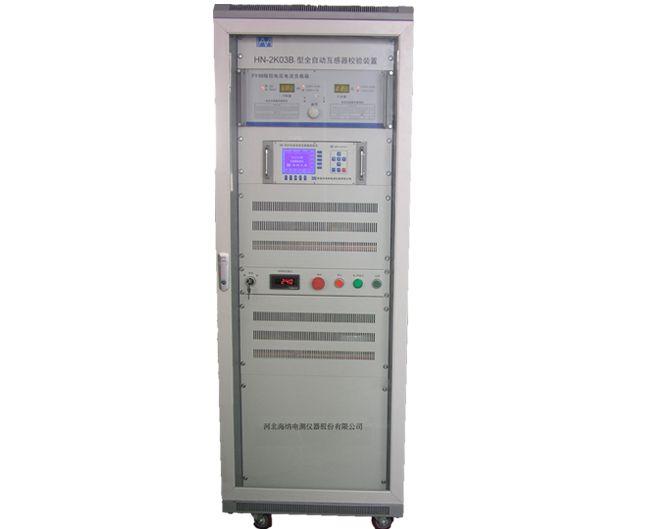 HN-2K03B1全自动互感器校验装置
