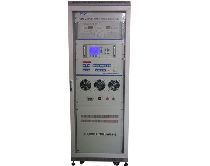 HN-2K03B2全自动互感器校验装置