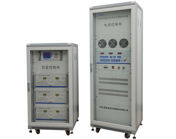HN-2K03B3三相组合式互感器同步检定装置