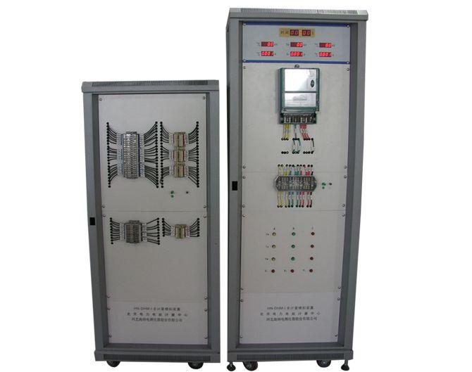 HN-DHM-I全计量模拟装置