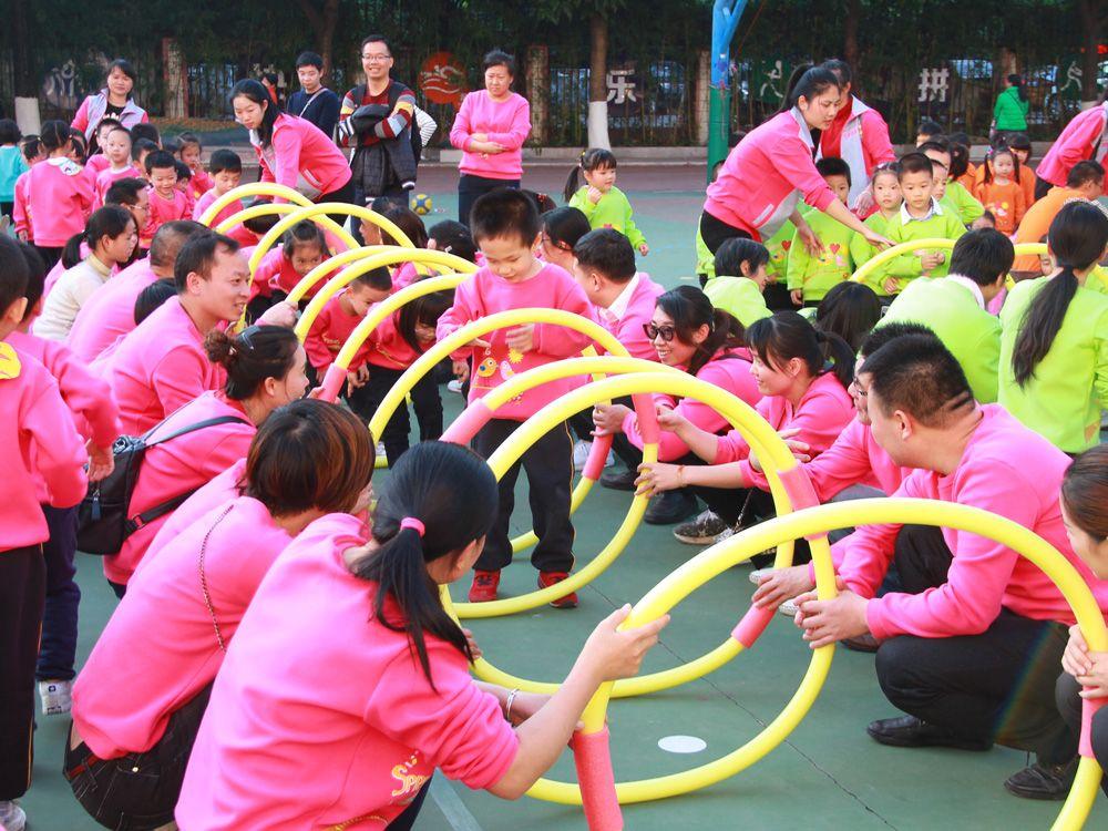 金太阳2019亲子活动运动会