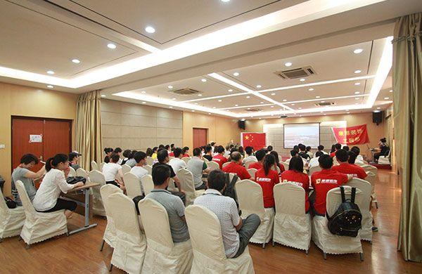 辉越齐发国际网项目大会