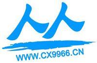 廣州人人搬家公司logo