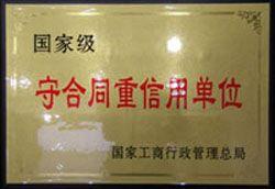 广州人人搬家守合同重信用单位