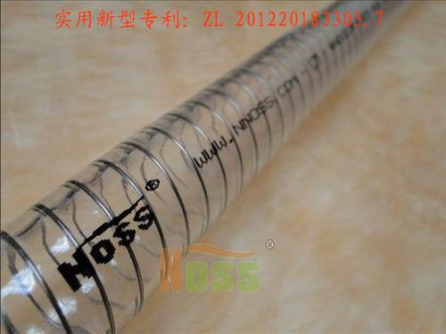 防静电软管WH00788