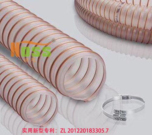 粉尘输送软管WH00786