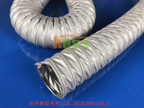 排气软管 WH00418