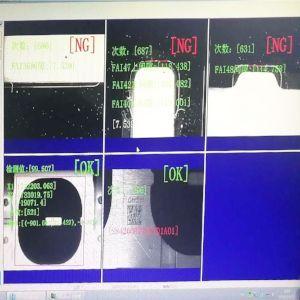 无线充电尺寸测量+条码识别视觉系统