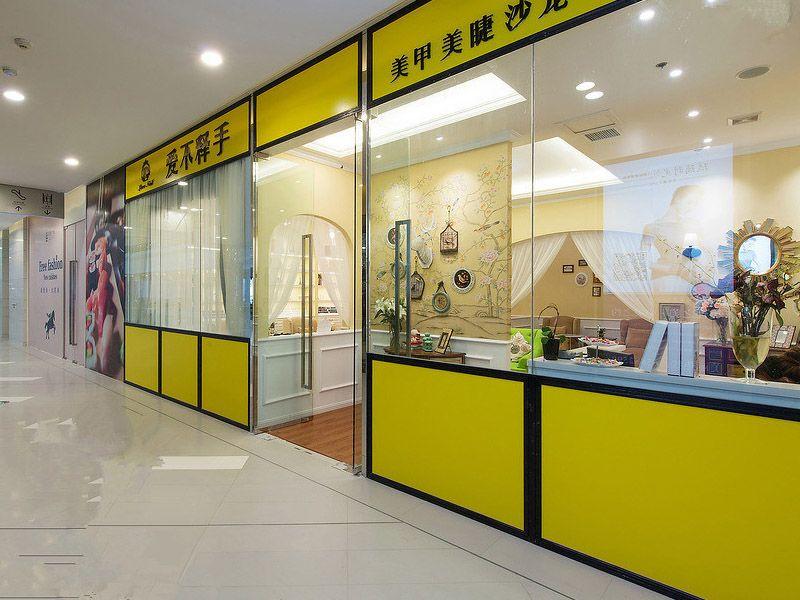 店面商铺龙8国际官网