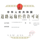 广州市代办工商税务