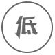 广州管家代理记账公司