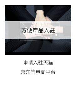 广州商标注册代理