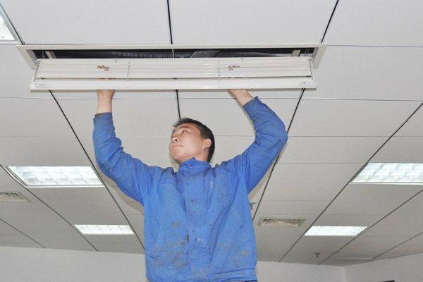 广州空调维修