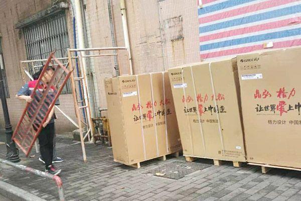 广州空调安装修