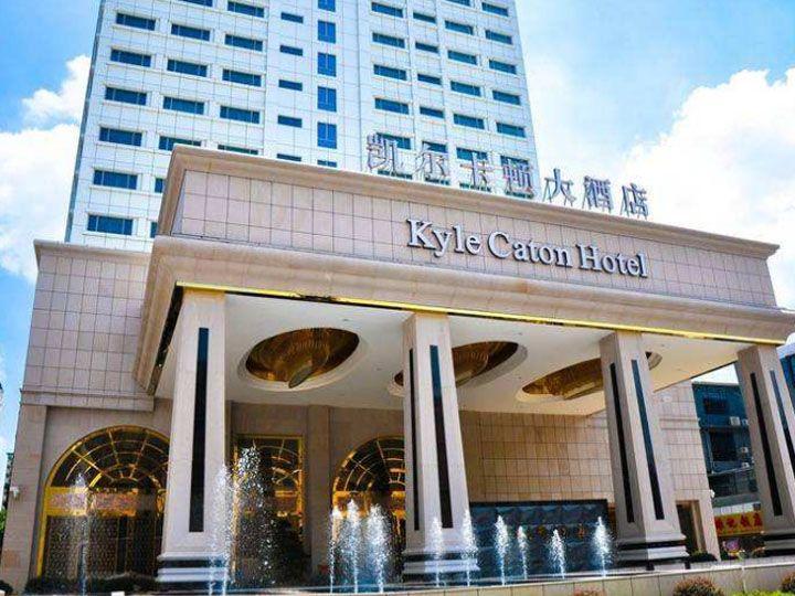 凯尔卡顿大酒店