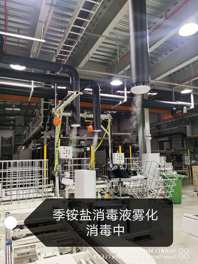 风管机器人清洗雾化消毒