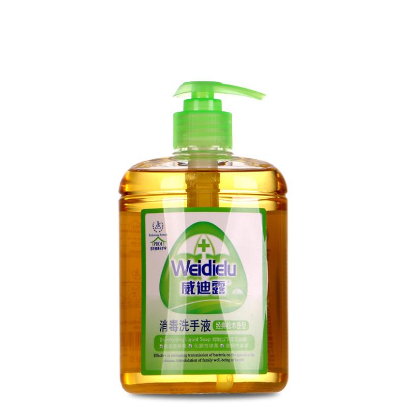 Antibacterial Hand Wash - Original Pine Fragrance