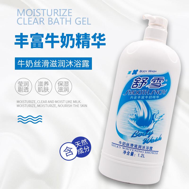 牛奶滋潤沐浴露1.2L